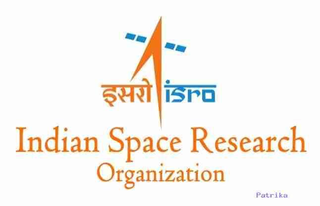 भारतीय अंतरिक्ष अनुसंधान संगठन