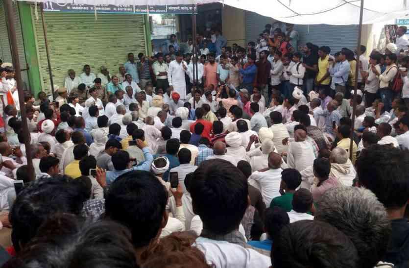 पुलिस की ढिलाई, खुलासे के लिए मांगा एक महिने का समय, ग्रामीणों ने दिया डेढ़ माह,खुलासा नहीं तो फिर देंगे धरना...