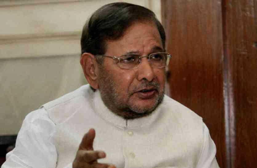 शरद यादव के हाथ से गई JDU, अब खतरे में राज्यसभा सदस्यता