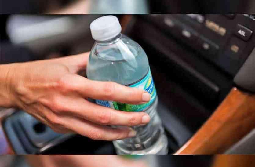 अगर आप भी कार में छोड़ देते हैं प्लास्टिक की बोतल तो हो जायें सावधान, ये लापरवाही पड़ सकती है आप पर भारी!