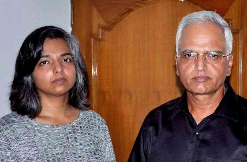 चंड़ीगढ़ छेड़छाड़: वर्णिका के IAS पिता वीएस कुंडू का तबादला, कांग्रेस ने उठाए सवाल