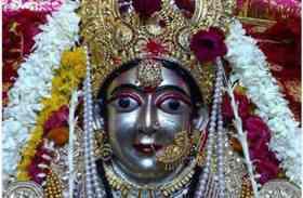 durga puja navratri in 2017 इस शहर की रक्षा करती है ये देवी, संतान प्राप्ति के लिए 2 बजे रत को पहुंच जाती हैं महिलाएं