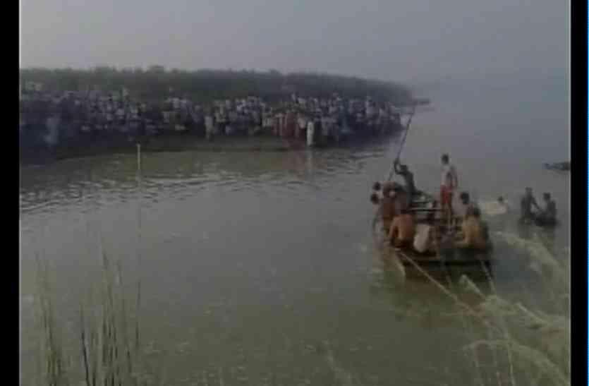 बागपत और मोकामा में पलटी नाव, 30की मौत, रेस्क्यू ऑपरेशन जारी