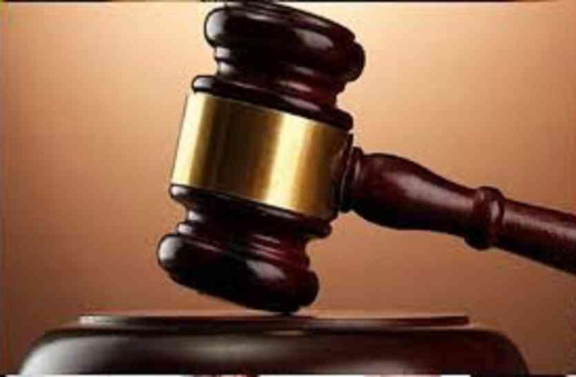 जमीन विवाद में हत्या करने वाले चार आरोपियों को आजीवन कारावास