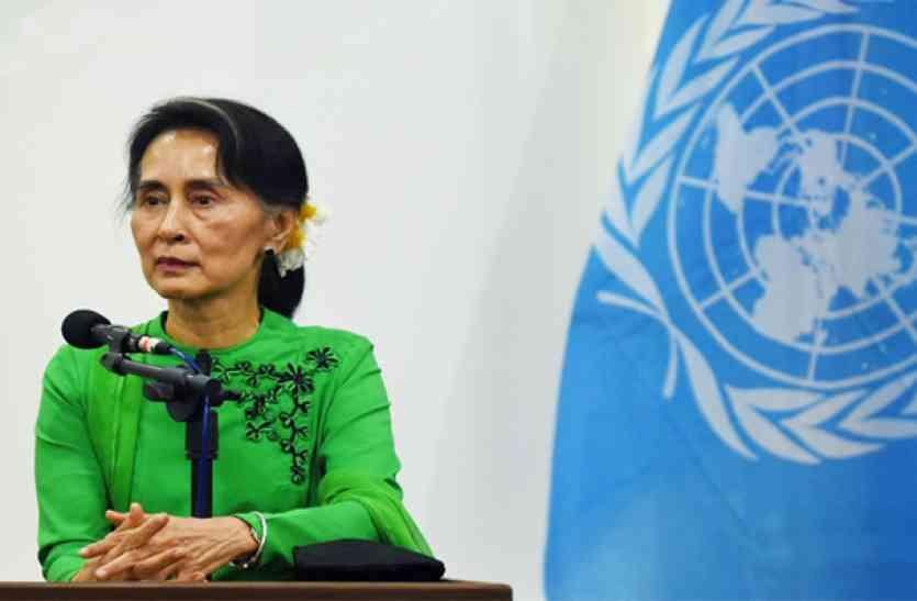 रोहिंग्या पर हो रही आलोचना के बीच सू की संयुक्त राष्ट्र की बैठक में नहीं होंगी शामिल