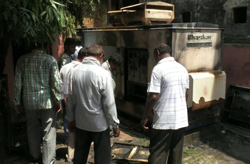 मिर्जापुर महिला अस्पताल में लगी आग, मचा हड़कंप