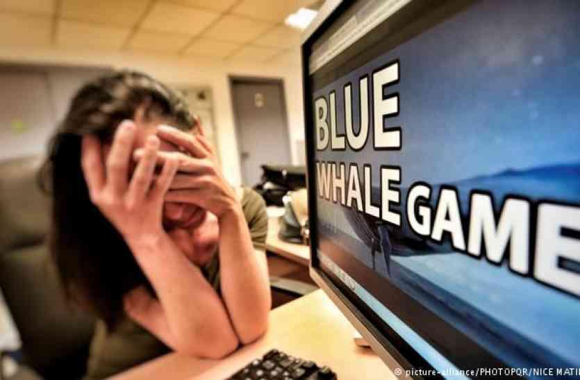 ये है ब्लू व्हेल गेम का सबसे बड़ा राज