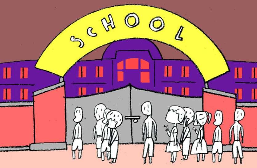 स्कूलों में बच्चों की सुरक्षा को लेकर छह माह में तय करें गाइडलाइन: सुप्रीम कोर्ट