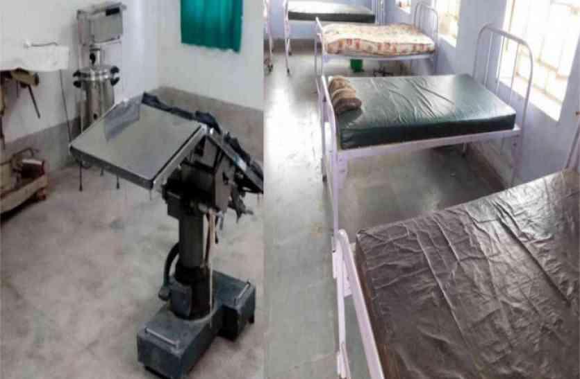 अस्पतालों के खस्ता हाल पर भड़के करौली के कलेक्टर, जमकर लगाई अधिकारियों की क्लास