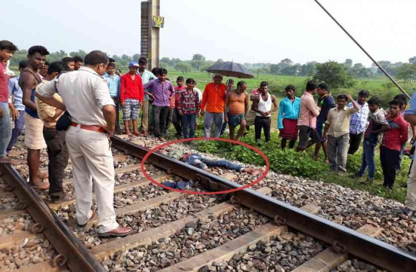 तीन बच्चों संग पिता ने ट्रेन के सामने लगा दी छलांग, ट्रैक पर बिखरे थे शव के टुकड़े