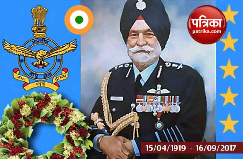 Marshal Arjan Singh : सैन्य सम्मान के साथ सोमवार को होगा अंतिम संस्कार, राष्ट्रपति ने अर्पित किए श्रद्धासुमन