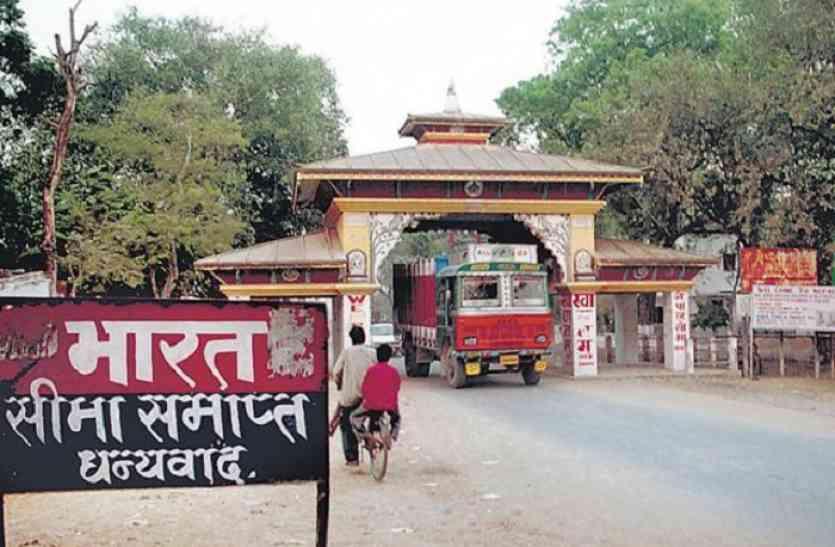 चीनी नागरिकों ने बनाया भारत-नेपाल सीमा का वीडियो, मचा हडकम्प