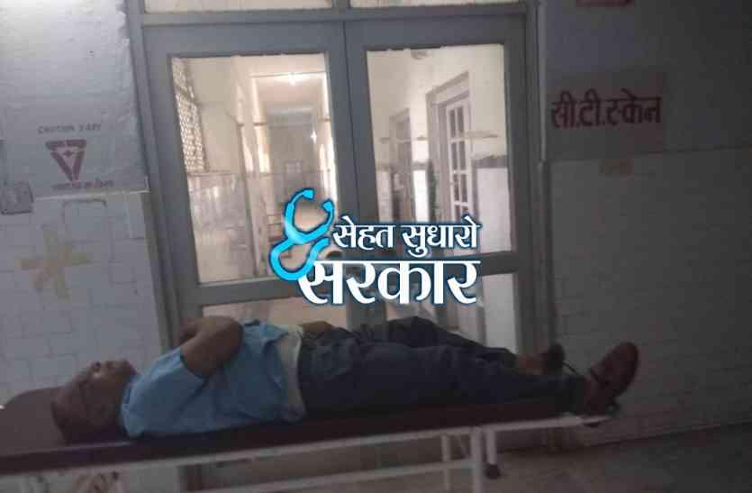 #sehatsudharosarkar  आखिर कब सुधरेगी व्यवस्था - डॉक्टरों ने की ऐसी लापरवाही , मरीज की जान पर बन आई , पढ़ें पूरी खबर