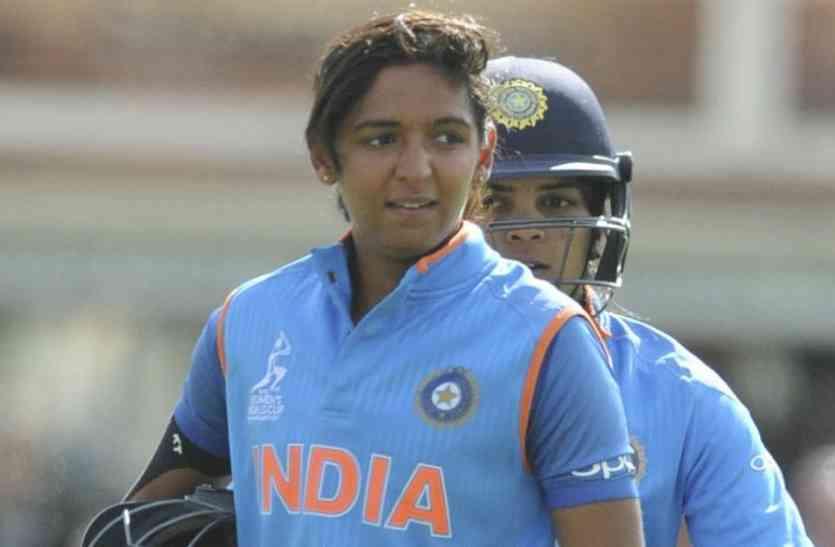 बीसीसीआई के इस फैसले की सराहना महिला क्रिकेटर हरमनप्रीत ने किया
