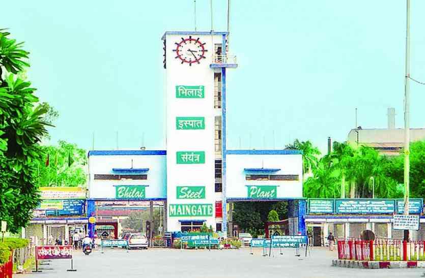 SAIL BSP: बोनस की मांग को लेकर सड़क पर उतरी यूनियन