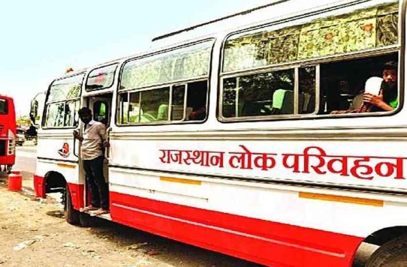 बेलगाम लोक परिवहन, रोडवेज को लगा रही चूना