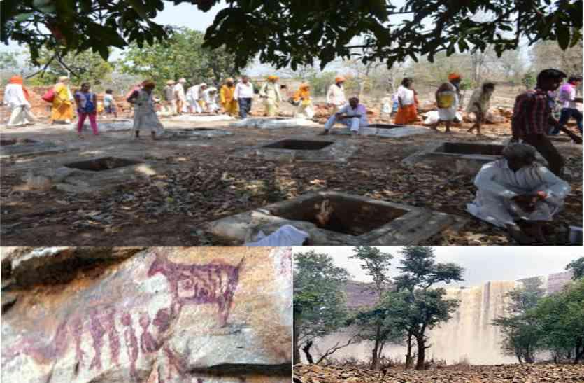 चित्रकूट में शोधार्थियों को मिला अद्भुत स्थान, यहां देवराज इंद्र ने प्रकट की थी सप्त गंगा