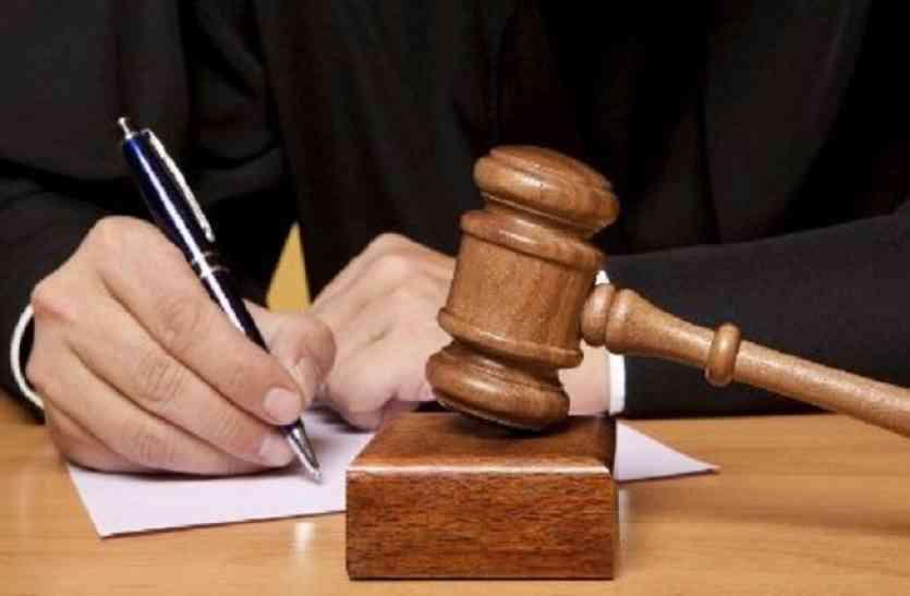 दुष्कर्म के आरोपियों को 10 वर्ष की कैद, 46000 जुर्माना