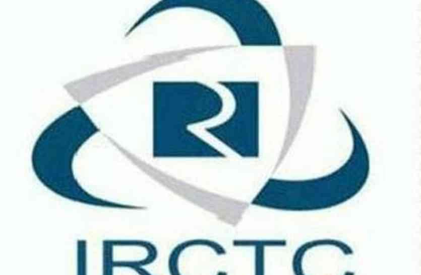 IRCTC ने लांच किया लखनऊ से केरल के लिये हवाई यात्रा पैकेज, नवंबर में होगी यात्रा