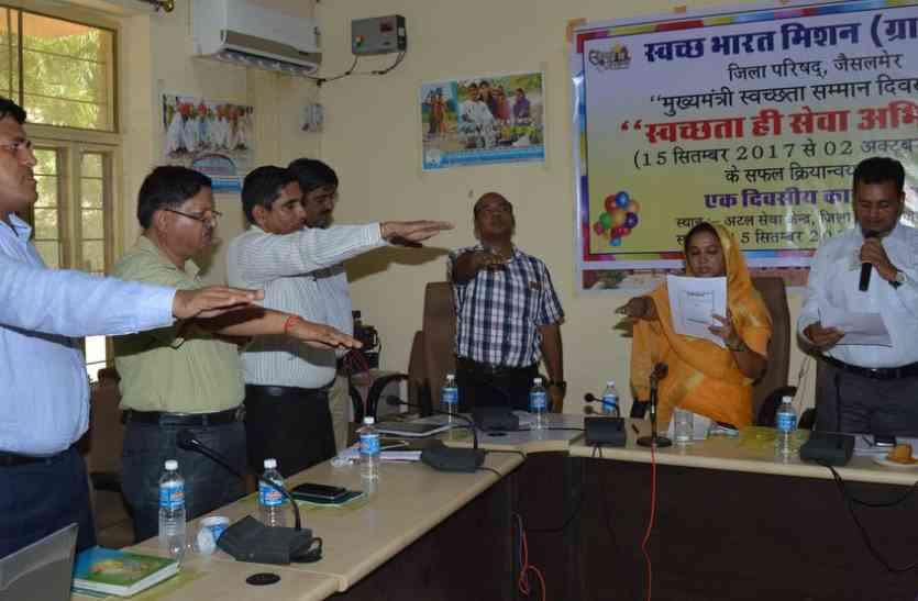 Jaisalmer- शहर में स्वच्छता अभियान की दशा से नाराज कलक्टर बोले, सफाई व्यवस्था में राजनीति नहीं करें