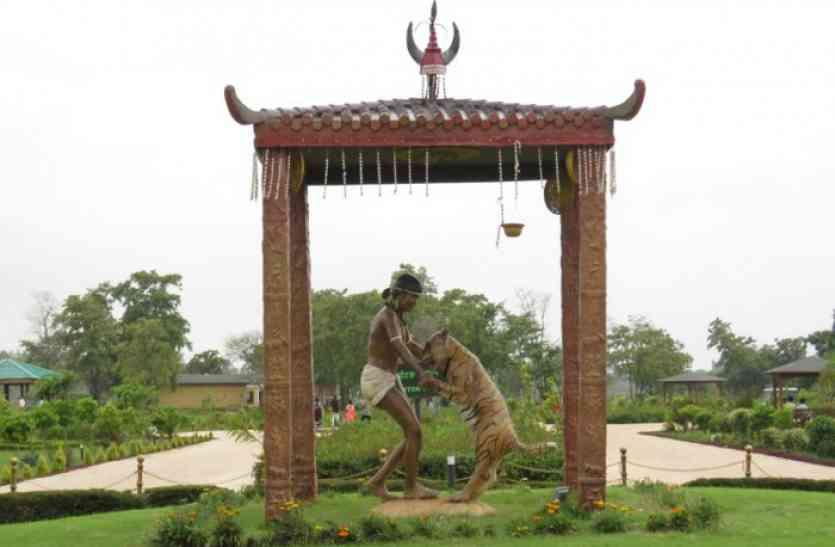 Tiger Boy राजधानी के जंगल सफारी में भी है मशहूर, लेकिन निवास जिले में बन गया है सपना
