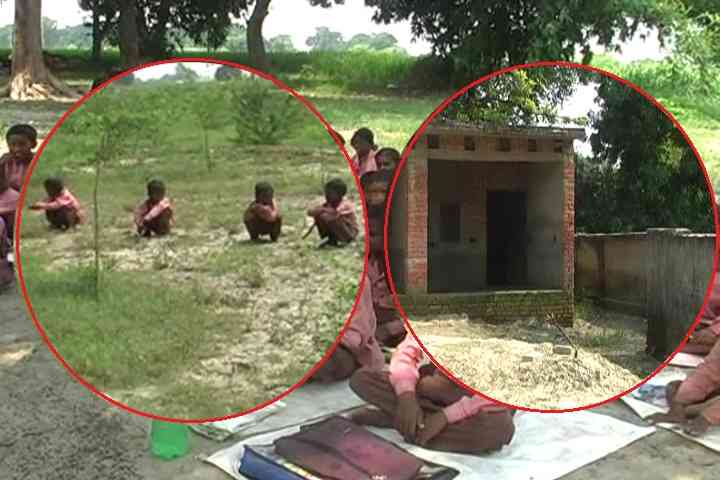 Kaushambi Government Schools