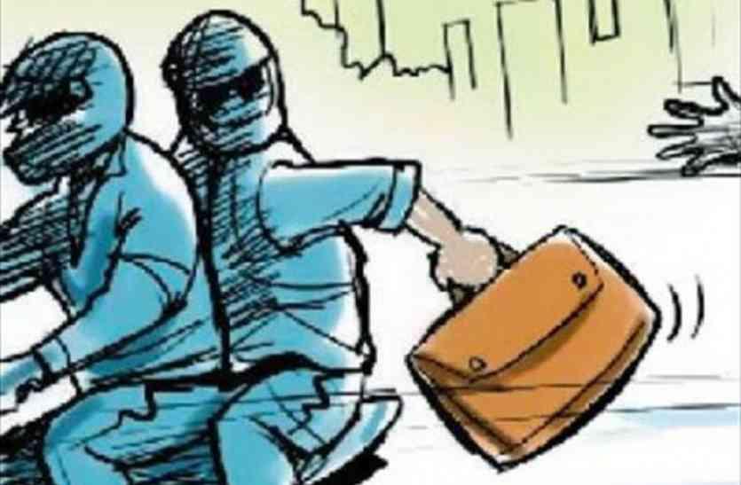 भाजपा के प्रदेश सह कोषाध्यक्ष के कर्मचारी से नौ लाख की लूट, पुलिस के उड़ गए होश