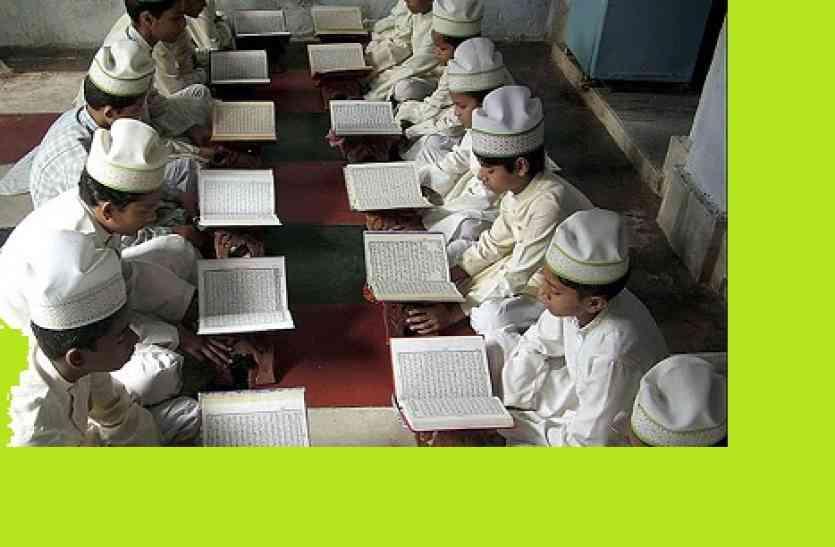 वर्ष 2018 की मदरसा शिक्षा परिषद की परीक्षा पोर्टल द्वारा करायी जाएगी