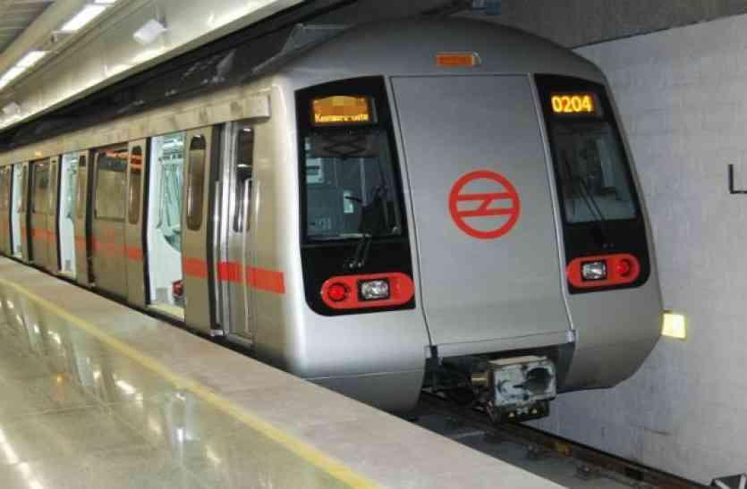 Bhopal Metro: डिपो की जगह हुई तय, एक साथ कई गाड़िया हो सकेंगी खड़ी