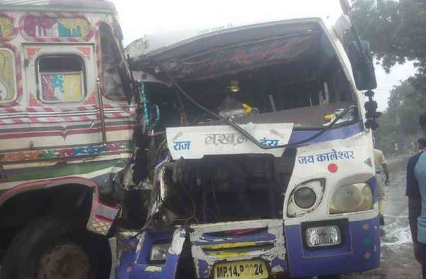 बस और ट्रक की हुई भिंड़त, ३६ यात्री हुए घायल