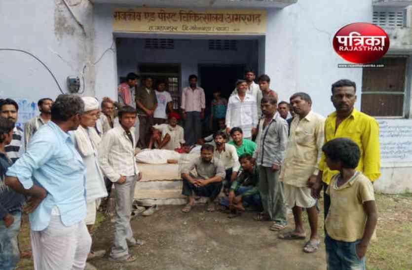 चिकित्सालय में रिक्त पदों को भरने की मांग को लेकर बाजार बंद करवा आक्रोशित ग्रामीणों ने किया प्रदर्शन