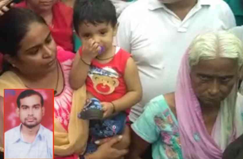 रामगंज उपद्रव : पोस्टमार्टम रिपोर्ट में खुलासा, मौत से पहले भरत के साथ हुई थी मारपीट