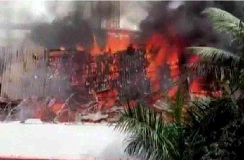 मुंबई : RK स्टूडियो में लगी भीषण आग, सुपर डांसर-2का सेट जला