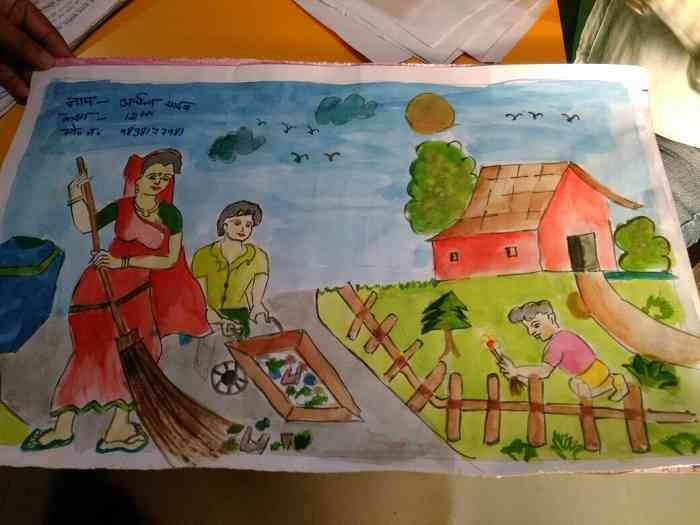 स्वच्छता अभियान पर चित्रकला प्रतियोगिता
