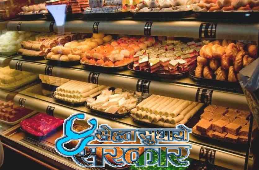#sehatsudharosarkar : त्यौहार में मिठाई खाना पड़ सकता है सेहत पर भारी