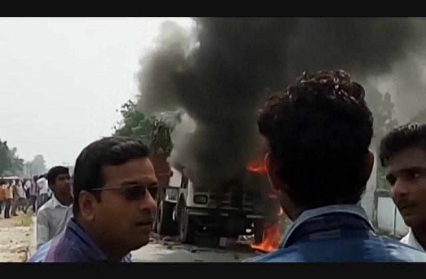 मऊ में छात्र की मौत के बाद बवाल, जमकर आगजनी व पथराव के बाद अब हवाई फायरिंग