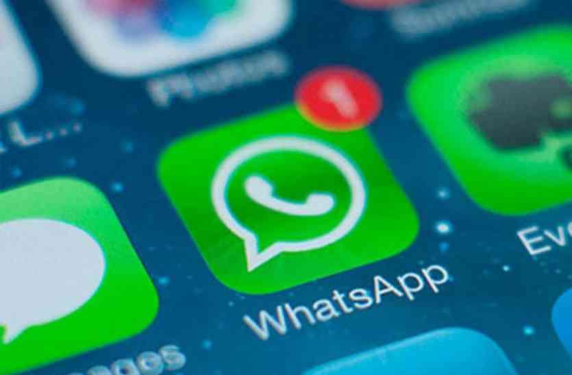 पाकिस्तान : Whats-app पर इस्लाम का कथित अपमान, ईसाई व्यक्ति को 'सजा ए मौत'