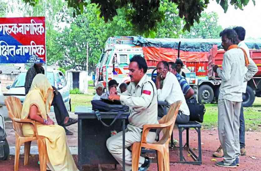 घर से गायब महिला विधुर की पत्नी बनकर रह रही थी
