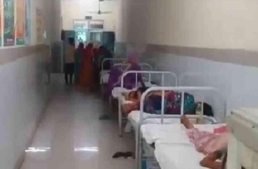 Video : ऱेफरल अस्पताल बन गए सीएचसी व पीएचसी