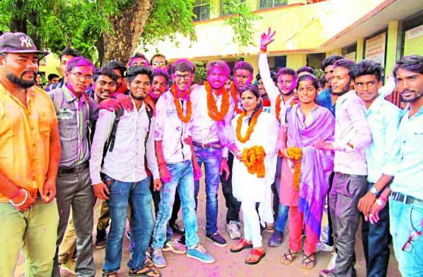 छात्रसंघ चुनाव: जिले की 85 फीसदी कॉलेजों में छात्राएं बनीं अध्यक्ष, किया संगठन से तौबा