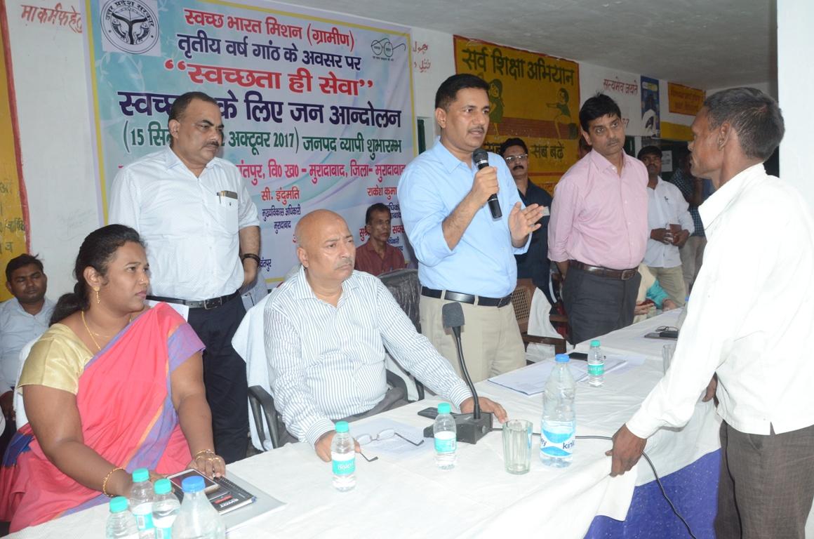 Uttar Pradesh nodal officer reviewed village
