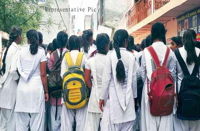 माध्यमिक स्कूलों में दाखिले की दर बढ़ी