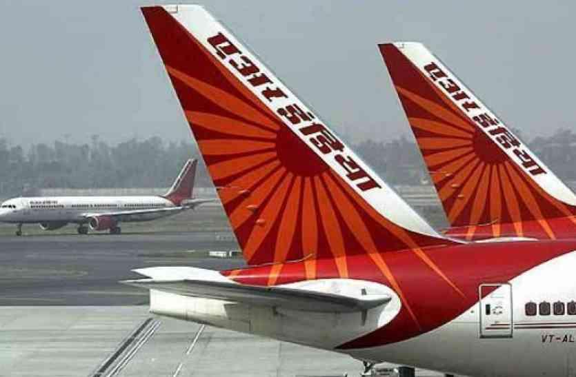 एयर इंडिया भर्ती 2017, एयर इंडिया इंजीनियरिंग सर्विसेस लिमिटेड  में 25 एयरक्राफ्ट मेंटेनेंस इंजीनियर के पदों पर भर्ती