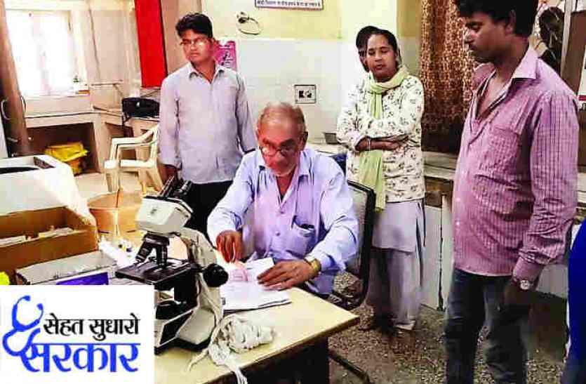 #sehatsudharosarkar: Video : सरकारी ब्लड बैंक महज तीन दिन का ब्लड, खराब पड़ी मशीनें, ब्लड के लिए होना पड़ता है परेशान