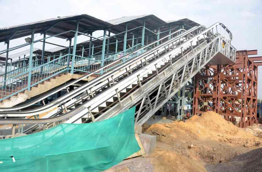 यात्रियों के लिए खास खबर: दिवाली पर मिल सकती है स्वचालित सीढिय़ों की सौगात