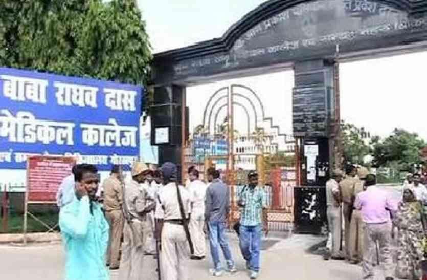 BRD मेडिकल हादसा: पुलिस के हत्थे चढ़ा 9वां आरोपी, पुष्पा सेल्स का मालिक पुलिस की हिरासत में