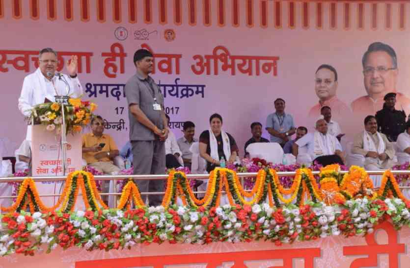 CM रमन बोले - मुख्यमंत्री नहीं रहा तो सरपंच बनने में भी नहीं आएगी शर्म