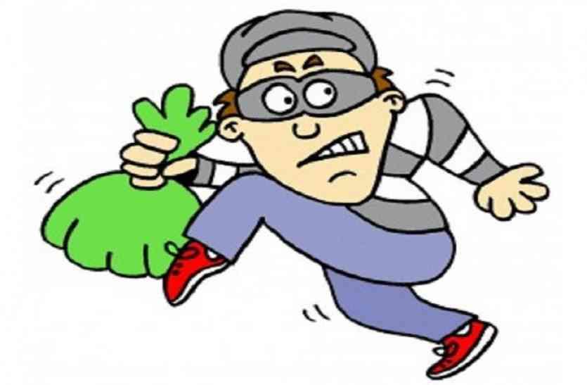 डूंगरपुर में बेखौफ चोरों ने दिनदहाड़े आधे घंटे में घर में घुस पार कर दिए छह लाख