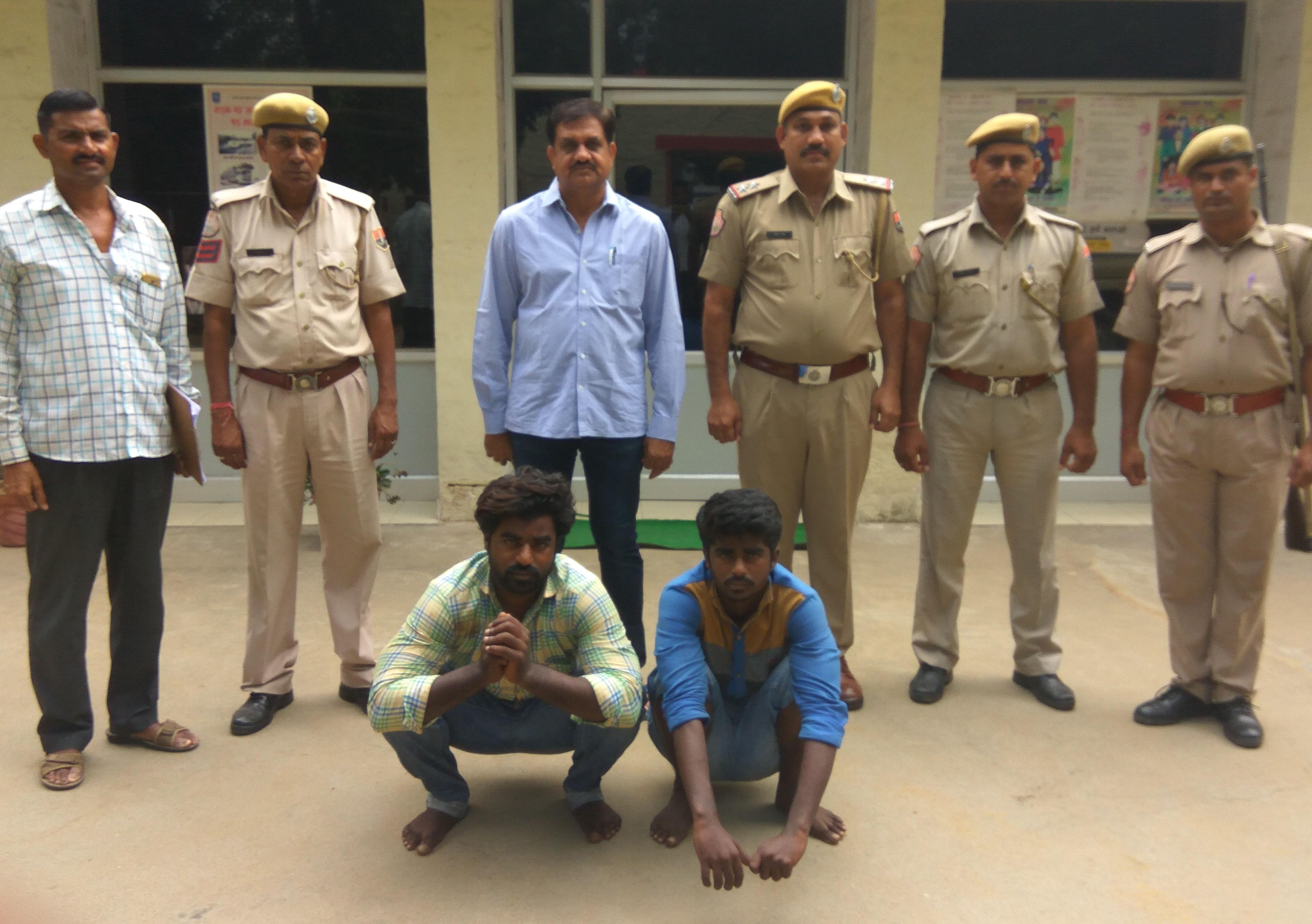 Jaipur Latest News in Hindi