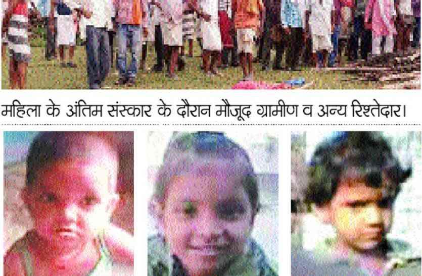 तीन बेटियों सहित मां ने खुद को लगाई थी आग, अब कॉपी में लिखे शब्दों से खुलेगा राज